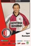 Igor Korneev