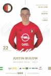 Justin Bijlow