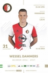 Wessel Dammers