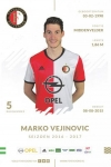 Marko Vejinovic